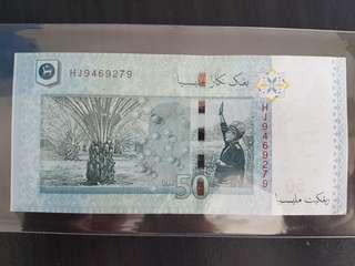 RM50 - Ibu Duit