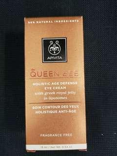 全新Aptiva queen bee eye cream 15 ml