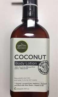 🚚 Brand new organic coconut body lotion 250ml