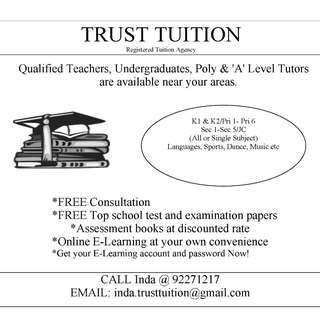 1 to 1 tuition available!