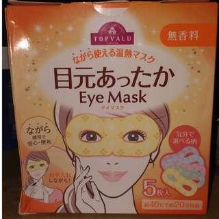 TOPVALU Eye Mask 無香料