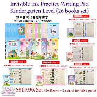 Invisible Ink Practice Writing Pad Kindergarten Level- 26 books set