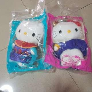 MacDonald England Marry Couple Hello Kitty Soft Toy Limited Edition