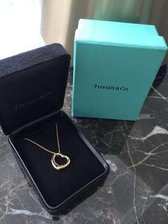 🚚 Tiffany & Co Elsa Peretti Open Heart Pendant