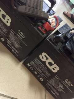 battery 12v 50ah scb lead acid