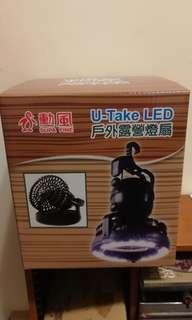 勳風露營燈扇 HF-B060