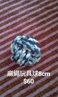 🚚 麻繩玩具球8cm