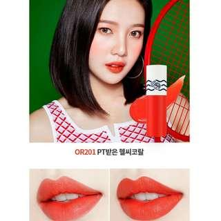 Etude House - Active Proof Shieldware Color Tint OR201