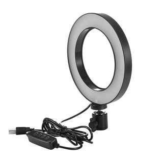 Ring light (dimmable)