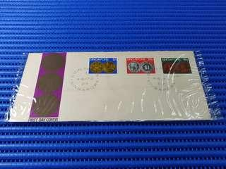 1972 Singapore First Day Cover Coin Series Commemorative Stamp Issue