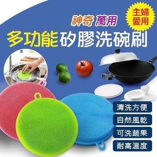 🚚 日韓主婦熱銷 萬能廚房刷 萬能魔法刷 清洗刷 洗物刷 清潔用品