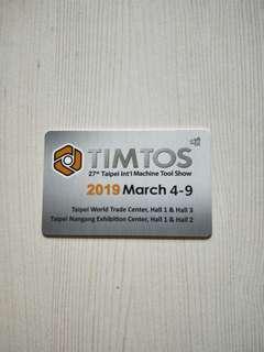 🚚 2019特製紀念捷運卡(TIMOS)已過期
