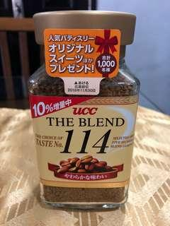 Coffee from Japan