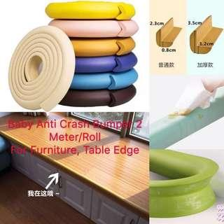 🚚 Ready Stock! 💎MUST HAVE For Baby💎Brand New In Pack Baby Children Toddler Safety Table Edge Corner Furniture Baby Bumper Protective Stripe- 2 Meter