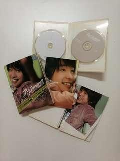 Only Nicholas Teo Album 2006