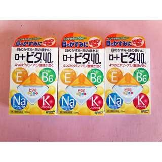 Rohto Yellow / Rohto VITA Vitamin 40a Eyedrops Regular 12ml