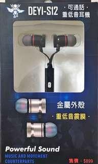 🚚 DEYl-S12重低音耳機