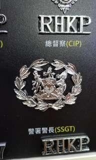 出售之前朝政府警察官階章/舊章/全金屬/1997年製品