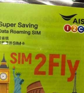🚚 *售*AIS 71國15日不限流量上網(4GB後降速)