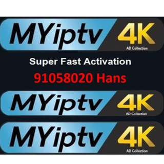 myiptv 4k subscription | Accessories | Carousell Singapore