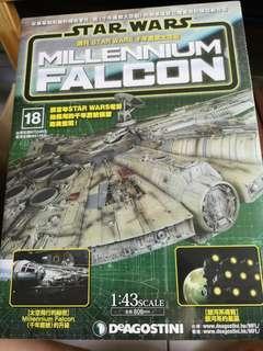 Star Wars Millennium Falcon Chinese edition (Tantive IV)