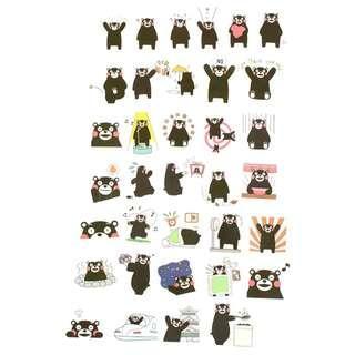🚚 [INSTOCK] Kumamon Stickers