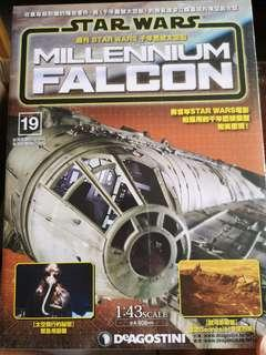 🚚 Star Wars Millennium Falcon Chinese edition 19
