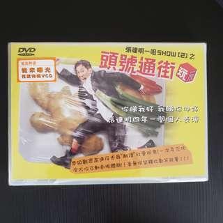 全新 DVD 張達明一咀SHOW 2 之頭號通街玩