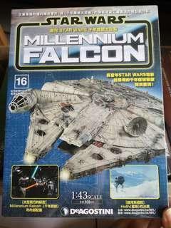 🚚 Star Wars Millennium Falcon Chinese edition 16