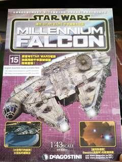 🚚 Star Wars Millennium Falcon Chinese edition 15