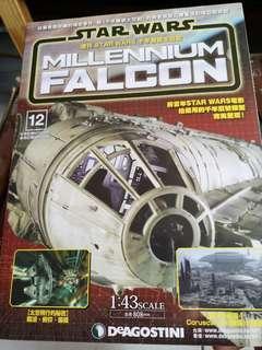 🚚 Star Wars Millennium Falcon Chinese edition  12