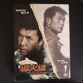 導火線 DVD 古天樂 甄子丹