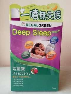 草姬 Regal Green 速睡寶