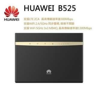 🚚 華為HUAWEI B525s-65a 4G LTE  無線路由器