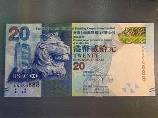2014 HSBC $20 NN886888 UNC