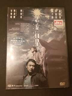 戀愛行星 DVD 謝霆鋒