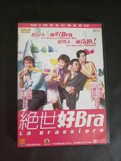 絕世好Bra DVD 古天樂 劉青雲 梁詠琪