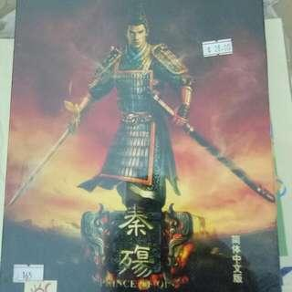 Prince Of Qin PC Game