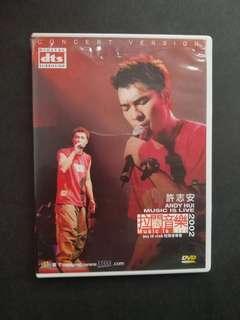 許志安 903拉闊音樂 DVD