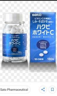 🚚 Hakubi white c