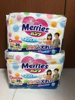 <Bundle of 2> Merries Pull Up Diaper Walker Pants