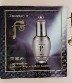 40pcs The History Of Whoo 后 天率丹精華