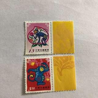 Republic of China Stamps monkey 猴