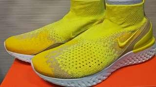Nike Rise React Flyknit Limited Sonic Yellow Dark Stucco