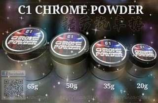 Chrome powder C1電鍍銀粉