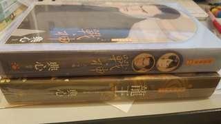 言情小說 愛情小說 台版 典心 龍王 戰神 書衣版 近全新 每套130 2套250