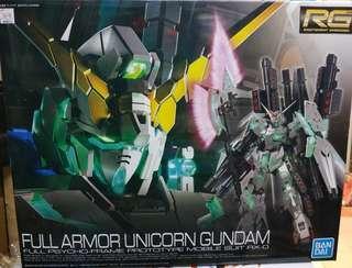 Bundai RG 1/144 Full Armor Unicorn 全武裝獨角獸