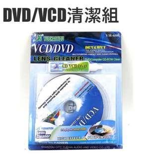 CD清潔片 VCD清潔片 DVD清潔片 藍光清潔片 乾濕兩用 光碟機清潔片 光碟 雷射頭 清潔片 A-407