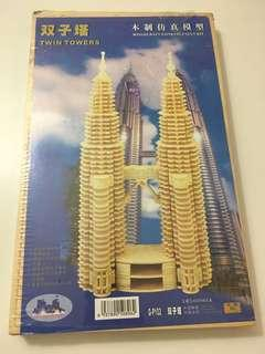 Twin towers wooden construction kit puzzles