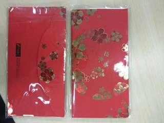 Red Packets from smbc